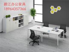 折叠会议桌价格 碧江家具