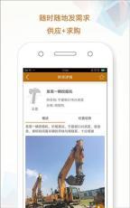 土锤网中国领先的建筑业B2B电子商务平台