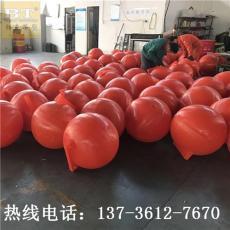 漳州湖面隔离塑料浮球警示浮子批发