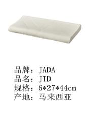 100%馬來西亞進口天然乳膠枕