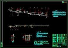 SGZ-764-630刮板输送机图纸
