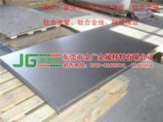 Ti-6Al-4V耐腐蚀钛合金板 Ti-6Al-4V供应商