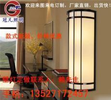欧式壁灯 现代简约壁灯 铝材壁灯