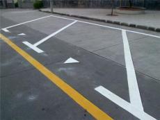 安顺高速公路划线平坝县导向箭头路面文字