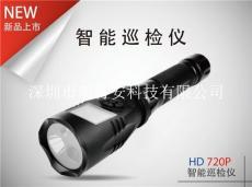 GAD216攝像手電筒