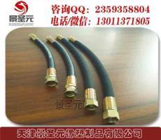 天津液壓油管定制 高壓鋼編膠管 膠管總成