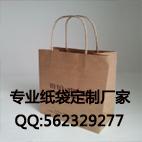 上海牛皮纸袋制作工厂/定制厂家公司/包装厂