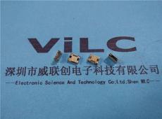 MICRO 5Pin AB型USB母座 四个脚插板 伪