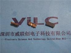 3.0Micro 插件式USB 10P 内插脚 11.0mm