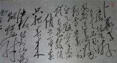 福田區字畫裝裱多少錢 新洲裱字店