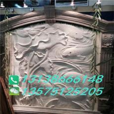 砂岩屏风鲤鱼戏荷壁画雕家装年年有余背景墙