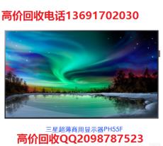 深圳高價回收顯示器 顯示器回收