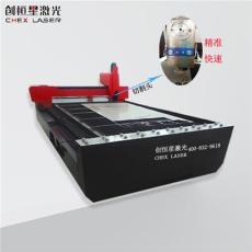 橱柜家具不锈钢激光切割机
