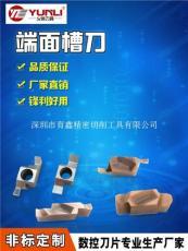 允利端面切槽刀片GVFR300-040C厂家直销