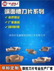 允利端面切槽刀片代替京瓷GVFR600-040C