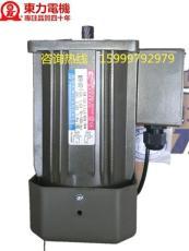M590-502-T厦门东历单相调速电机 正品高品