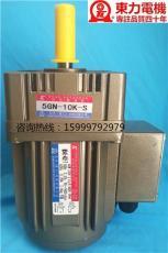 5GN-10K-S/5GU-5KB/5GU-15KB东历齿轮减速机