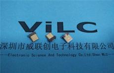 MICRO USB无线充电插座 带铁壳 安卓手机