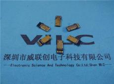 MICRO 双面插公头USB 5P黑舌片四五短路或不