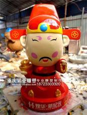 重庆商场美陈泡沫玻璃钢雕塑-春节财神雕塑