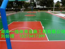 湘潭塑胶球场材料哪家最好 球场施工找专家