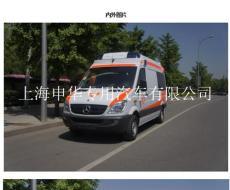 梅賽德斯奔馳324監護型救護車