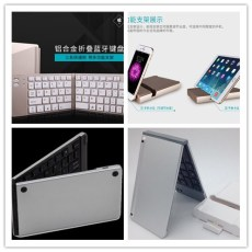 鋁合金無線藍牙折疊筆記本鍵盤