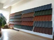 Metal Roman TileTerra Tile Roofing
