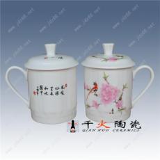 广告礼品茶杯定做价格 礼品茶杯定制厂家