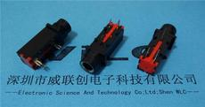 PJ-624音頻插座 90度DIP魚叉腳6.35mm孔 環