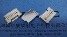 數碼相機SD短卡 11PIN+180度針加長全貼