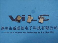 USB type C SMT全贴 单排公头 板上型