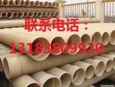 成都PVC波纹管 成都PVC双壁波纹管