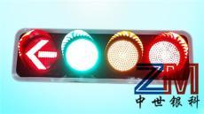 交通信號燈 紅綠燈 一體化燈