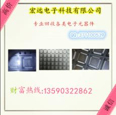 东城高价回收K4B8G1646B-HCK0