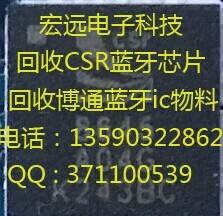 东城平湖回收OV芯片