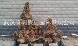 专业承接武汉各种真石大小的假山制作安装