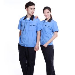 山东济南个性工作服 工 夏季短袖劳保服男女