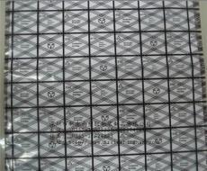廣東深圳深圳市寶安區防靜電網格袋