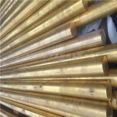 供应CuZn36Pb3铅黄铜