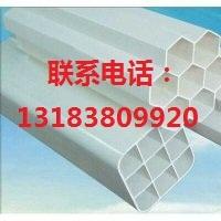 成都PVC7孔管 成都PVC梅花管 成都HDPE7孔