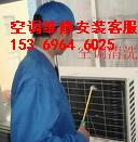 香河空調維修不制冷GH開發區空調移機 加氟