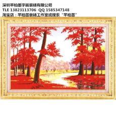深圳福田区书法装裱画框报价大概多少 裱框