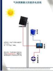 太陽能供電氣體探測器系統