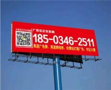 山西高速擎天柱广告牌 高速广告牌是谁家的