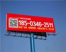 山西高速喷绘广告招商 山西户外喷绘制作