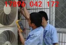 武夷花園空調移機多少錢AS通胡大街維修空調