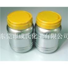 供应进口UV油墨专用铝银粉爱卡铝银粉PC200