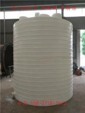 15吨有机酸储罐生产厂家