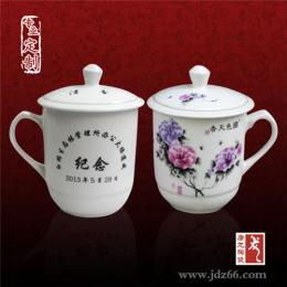 生产批发陶瓷杯子厂家 景德镇陶瓷厂